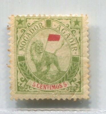 MOROCCO old LOCAL POST MOGADOR MINT MH 60 Euros  LION  RARE STAMP SCARCE # 43645