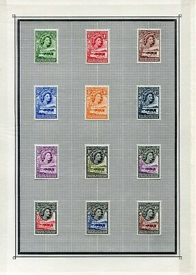 Weeda Bechuanaland/Botswana 1/213 VF LH 1955-1966 Commonwealth issues CV $231.55
