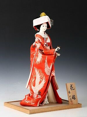 Japanese Vintage Doll -The Traditional Red Bride Style- 角隠し