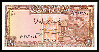 SYRIA- 1 POUND BANKNOTE PICK-93d 1978 ISSUE CHOICE UNCIRCULATED