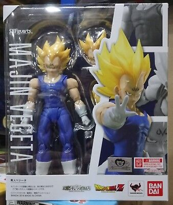 Tamashii Bandai Dragonball Z S.H.Figuarts Majin Vegeta Japan Version in stock