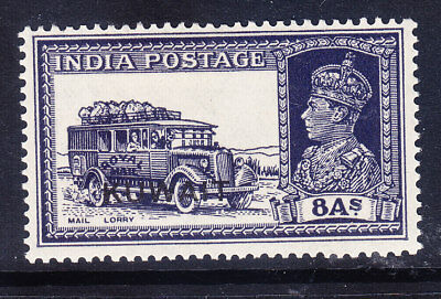 KUWAIT GVI 1939 SG45 8as slate-violet of India opt very lightly m/m. Cat £29