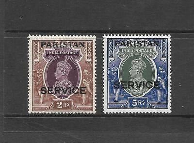 1947 King George VI SG O11 to SG O12 HIGH Values SERVICE Mint Hinged PAKISTAN