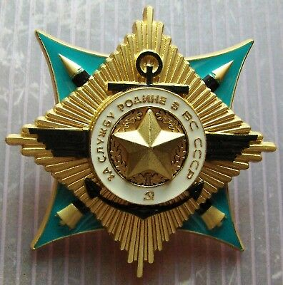 Russian Order for Service to the Homeland in Armed Forces of the USSR 1st class