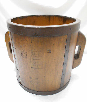 Antique Japanese Wooden Rice Bucket Basket Ironwork WoodHandles C1930s  #24