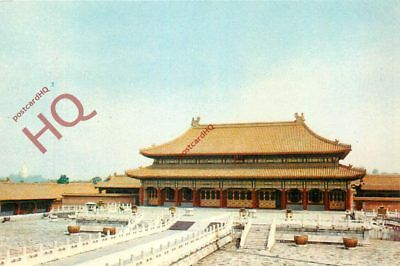 Picture Postcard; Peking (Beijing) Chien Ching Kung (Palace Of Heavenly Purity)
