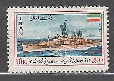 Iraq - Mail Yvert 1593 Mnh Boats