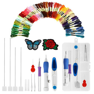 Embroidery Stitching Punch DIY Craft Needle Tool Set + 50 Skeins Color Threads