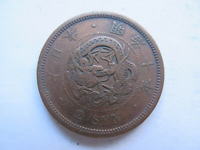 1880s JAPAN 2 SEN COPPER COIN in NICE COLLECTABLE CONDITION but CLEANED