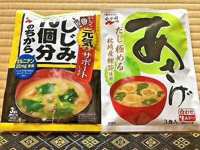 *Bulk Disount* Japanese Healthy Food MISO SOUP Instant Pack NAGATANIEN Japan F/S