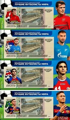 Set of 4 banknotes 2018 FIFA World Cup-Russia 10 ruble Group E -UNC!