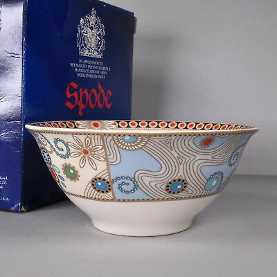 Spode Jewel Turquoise & Pearl Bowl, Made in England, Perfect Condition