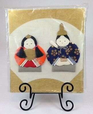 JAPANESE Washi Paper Quilting Wall Art Doll Fabric on Cardboard Emperor/Empress