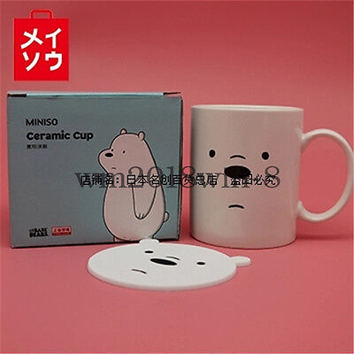 Lovely CN we bare bears ceramic coffee mugs hand water cups with cover kids gift