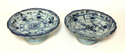 Lot of TWO (2) Antique MING / QING Dynasty BLUE & WHITE PEDESTAL FOOTED BOWLS