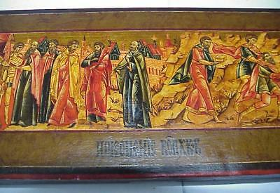 17c. RUSSIAN IMPERIAL MSTERA CHRISTIAN ORTHODOX ICON HOLY ADORATION MAGI CROSS