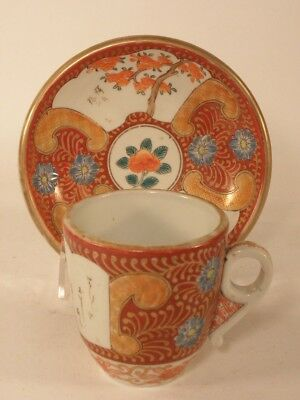 Japanese Porcelain Cup And Saucer Zoshuntei Sanpo