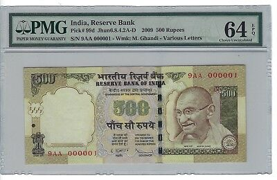 P-99d 2009 500 Rupees, India Reserve Bank, PMG 64EPQ SERIAL # 000001 (ONE)