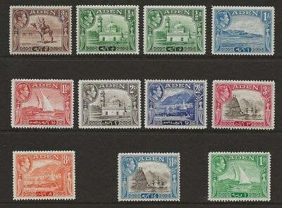 ADEN  SG 16/24  1939/48 GVI SET TO 1r.  BOTH SHADES OF 1/2a   MINT