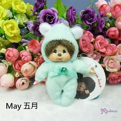 Monchhichi 10cm Plush Birthday Mascot MCC Birth Stone Keychain - May