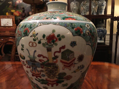 A Large Chinese Qing Dynasty Famille Rose Porcelain Meiping Vase, Marked.