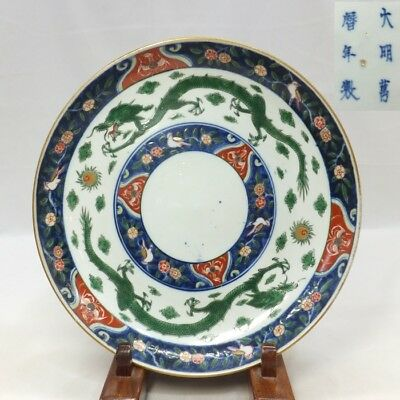D007: Japanese OLD IMARI colored porcelain biggish plate with dargon painting