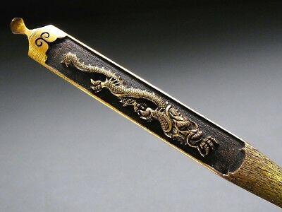 FINE Dragon KOGAI 19thC Japanese Edo Meiji Antique for Koshirae f254