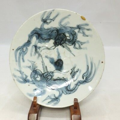 D008 Real old Chinese blue-and-white porcelain plate of Ming dynasty called GOSU