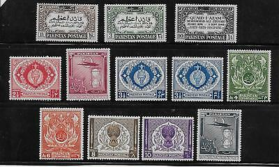 Pakistan  Sg 52/4 & 55/62  1949 & 1951 Sets Needed For Gvi Collections Fine Mint
