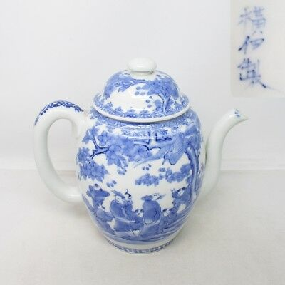 B583: Japanese teapot, pitcher of HIRADO blue-and-white porcelain with fine tone