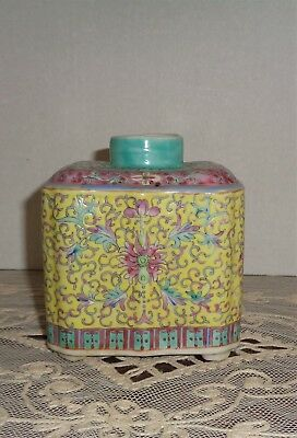 Chinese Famille Rose Yellow Ground Porcelain Tea Caddy - Guangxu Mark & Period?