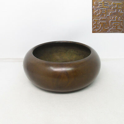 B869: Chinese quality heavy copper bowl as incense burner or Slop bowl with sign