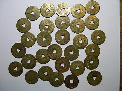Chinese token coin lot
