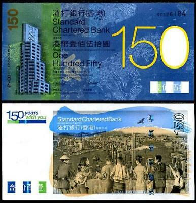 2009 Hong Kong 150th Anniv. Standard Chartered Charity $150 UNC Banknote Folder