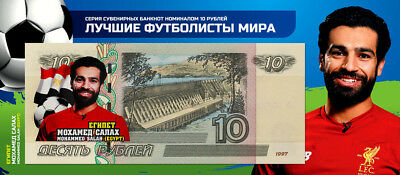 Banknote 10 rubles- 2018 World Cup-Russia-Group A-Egypt -UNC!