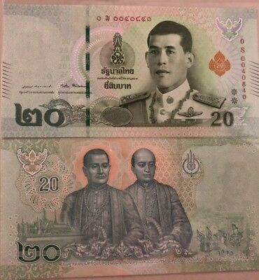 Thailand 20 Baht Nd 2018 P New King Rama X Replacement S Prefix Unc