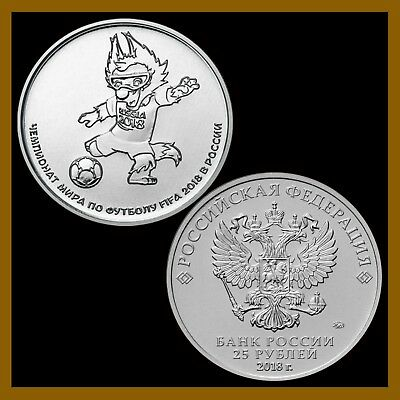 Russia 25 Rubles Coin, 2018 FIFA World Cup, Soccer Football 3rd Issue Wolf UNC