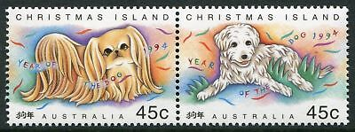 Christmas Island 1994 Year of the Dog MNH