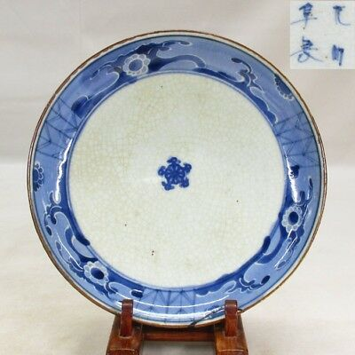 D048: Real Japanese OLD IMARI blue-and-white porcelain ware plate in 18c