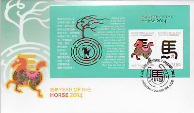 Christmas Island 2014 Year of the Horse MS FDC