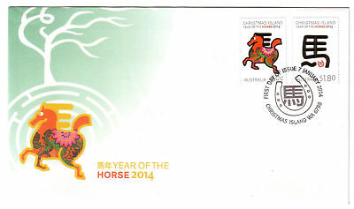 Christmas Island 2014 Year of the Horse FDC