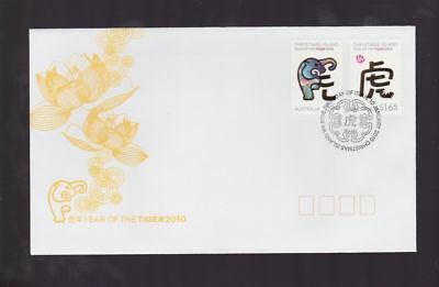 Christmas Island 2010 Year of the Tiger FDC