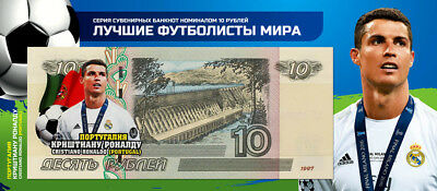 Banknote 10 rubles- 2018 World Cup-Russia-Group B-Portugal -UNC!