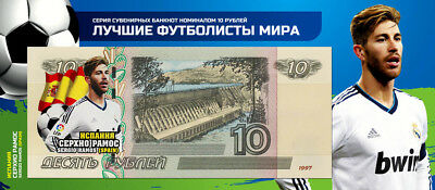 Banknote 10 rubles- 2018 World Cup-Russia-Group B-Spain -UNC!