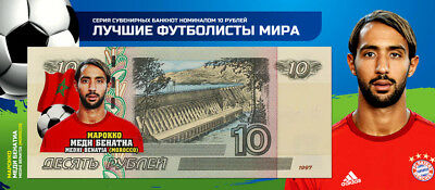 Banknote 10 rubles- 2018 World Cup-Russia-Group B-Morocco -UNC!