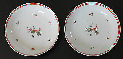 A Pair of C17/18th Very Rare Chinese Enamel Squirrel + Grapes Shallow Dishes