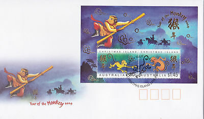 Christmas Island 2005 Year of the Monkey MS FDC