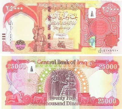 100000 (4 x 25000) NEW IRAQI DINARS 2013 WITH NEW SECURITY FEATURES IQD-UNC.