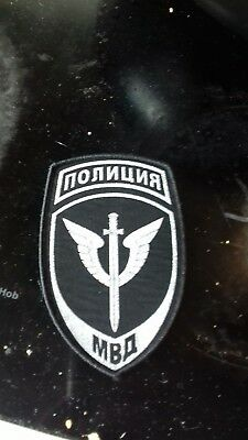 Russian Police sleeve patch brand new l@@k!!!