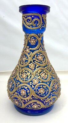 ANTIQUE 19th CENTURY BOHEMIAN COBALT  GLASS HOOKAH BASE MADE FOR PERSIAN MARKET